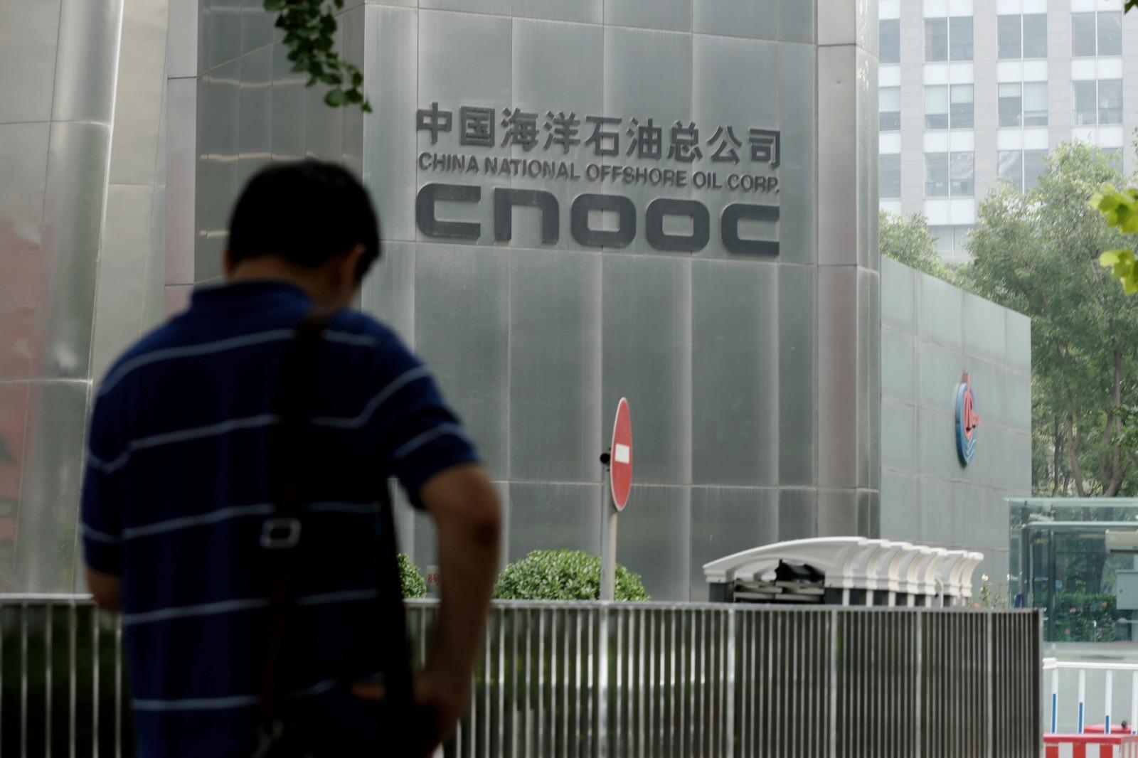 中海油股價大跌14%,市場有消息指它將被美國列入制裁黑名單。(STR/AFP via Getty Images)