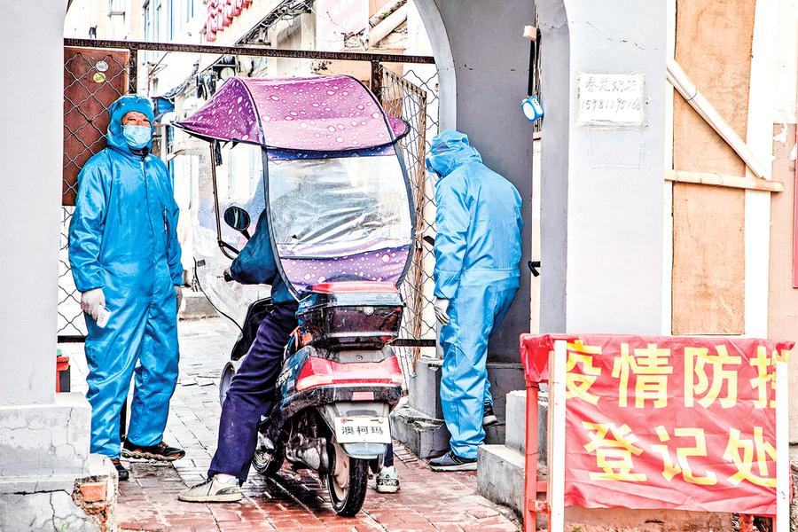 內幕 : 中共防疫舉措自傷經濟  企業陷困境