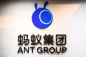劉鶴牽頭成立聯合工作組 監管螞蟻集團