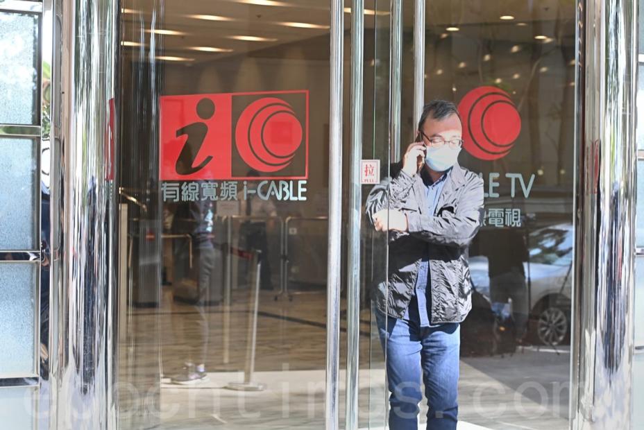 香港有線寬頻新聞部12月1日爆發人事地震,涉及員工約100人。(宋碧龍/大紀元)