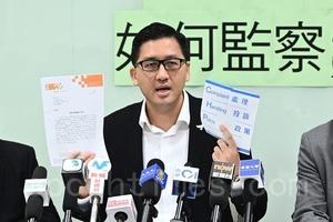港林卓延因土地查冊被投訴:「蔡玉玲事件翻版」