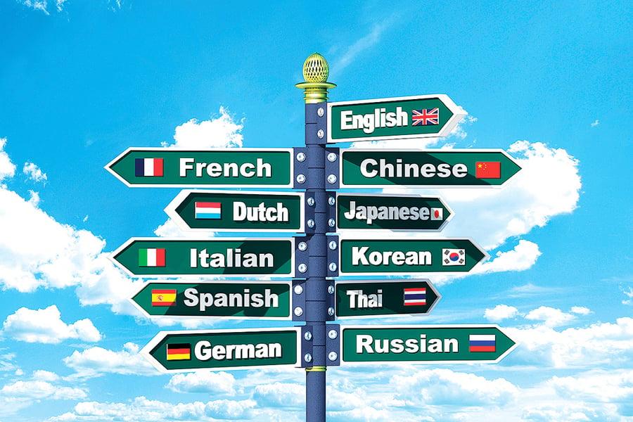 成年人學外語 改變左右腦分工