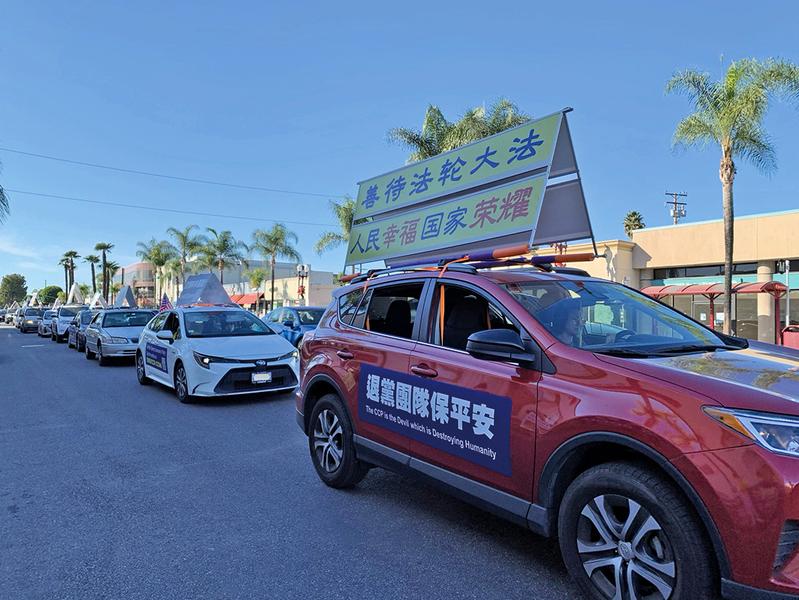洛杉磯現真相車隊 華人支持法輪功