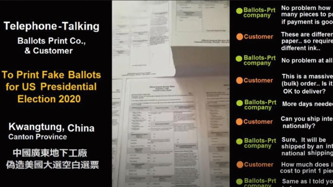 傳中國工廠印製大量美國選票