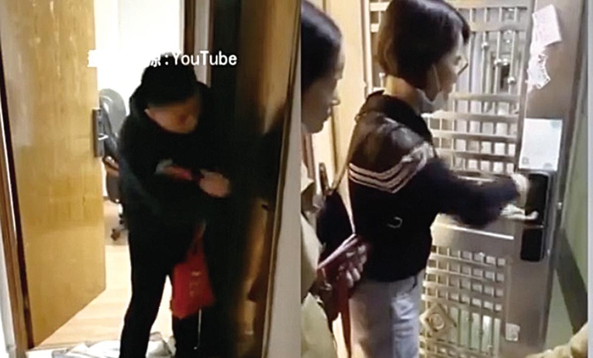 圖為蛋殼公寓房東撬門換鎖趕租戶(左),租戶回家無法進門(右)。(影片截圖)
