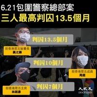 【圖片新聞】黃之鋒等三人今判入獄 香港市民高舉5.1手勢聲援