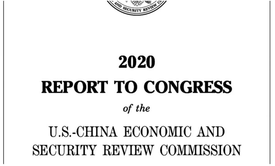 美國會報告批中共惡法暴行 籲降低港人簽證難度
