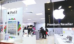蘋果手機中國市佔率跌至第五