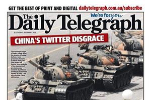 中共官媒攻擊澳方 澳媒刊六四坦克人照反擊