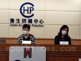 香港養和醫院再爆疫情 「回港易」現首宗確診