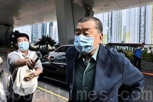 香港壹傳媒創辦人黎智英入獄 被控欺詐罪