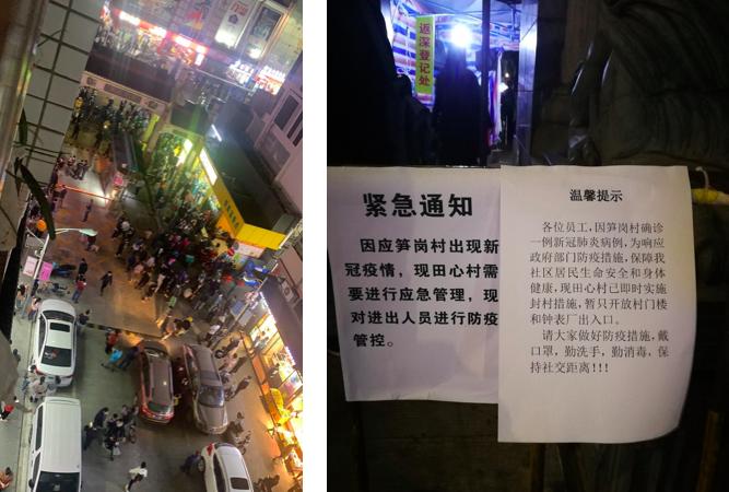 2020年12月2日,深圳出現中共肺炎疫情。(網絡截圖)