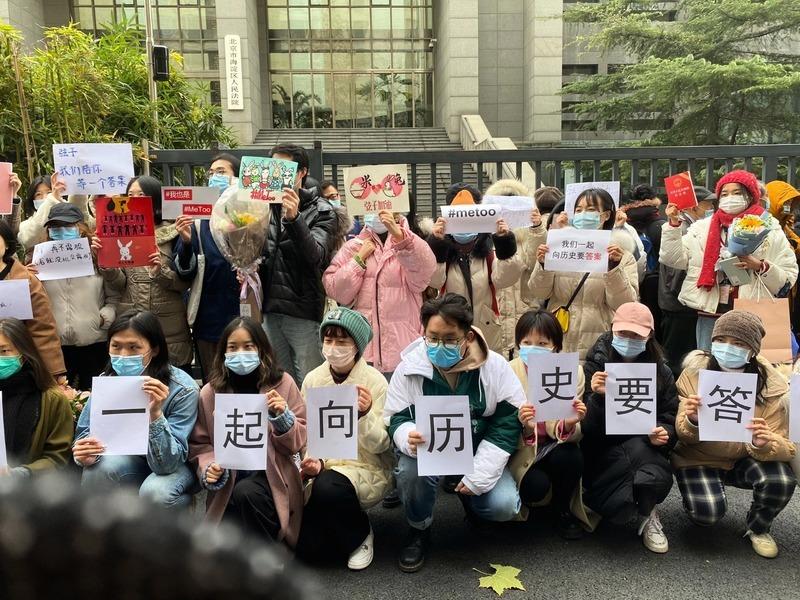 央視朱軍性騷擾案開審 中共黨媒集體缺席
