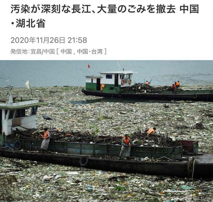 湖北省宜昌市出動了幾艘船,工人們正在船上打撈垃圾。(網頁截圖)
