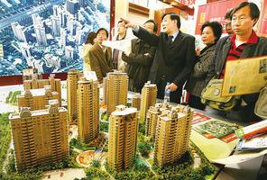上海110億地王創史上最貴