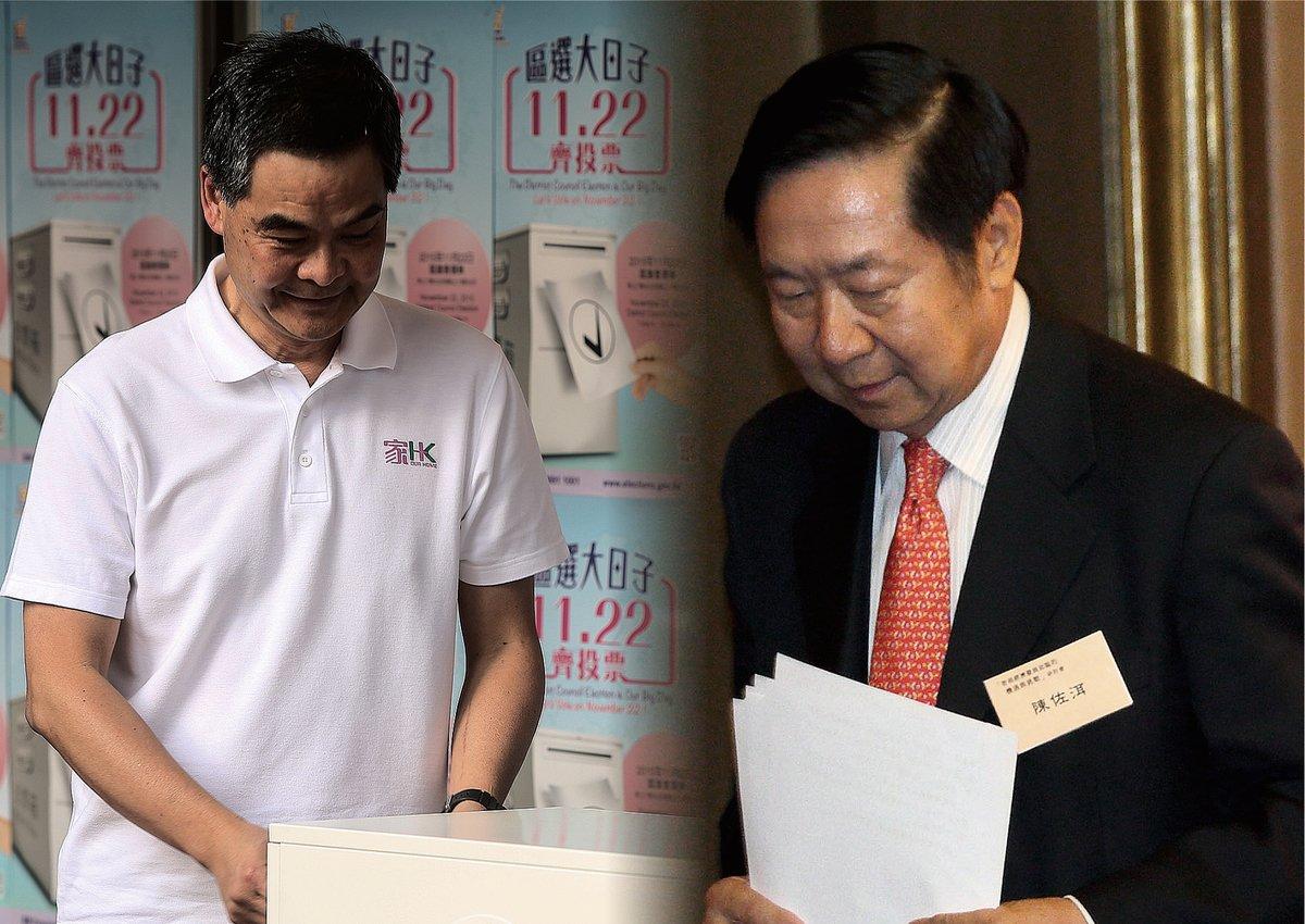 特首梁振英、前港澳辦副主任陳佐洱聯手炒作「港獨論」,試圖在香港激化社會矛盾。(大紀元資料圖片)
