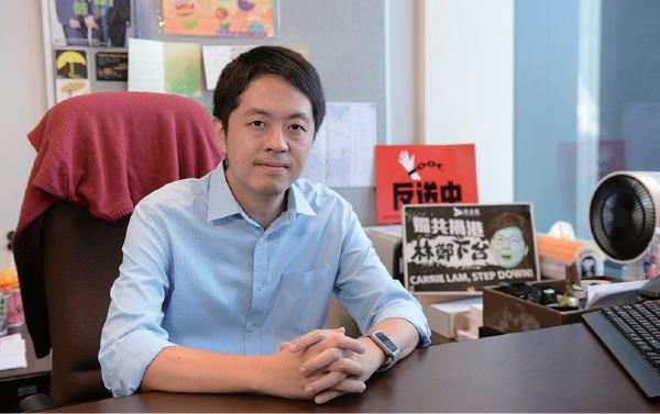 許智峯昨晚在Facebook發文,宣佈「流亡」,並退出民主黨,暫別香港。(大紀元資料圖片)