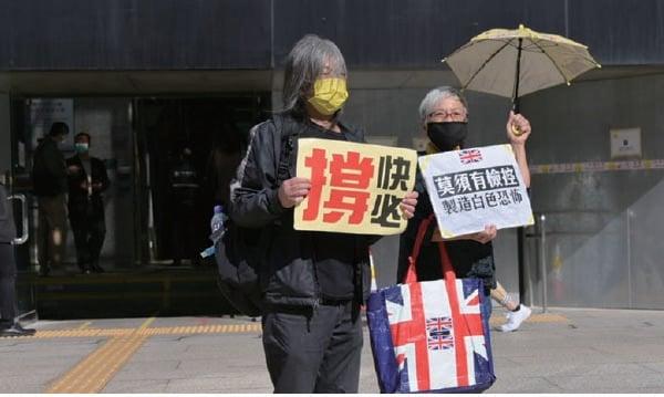 譚得志煽惑案明年五月開審  保釋申請再被拒續還押