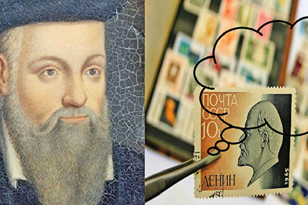 諾查丹瑪斯《諸世紀》「給亨利二世的信」,串起所有四言詩的鑰匙。其中從共產黨的出現寫到最終的結束。(公有領域、Pixabay/大紀元合成)