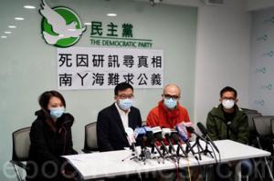 香港南丫海難家屬籲死因庭覆檢  盼召開死因研訊