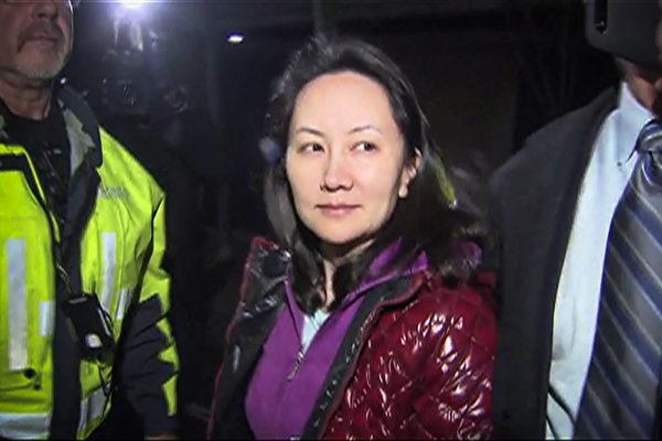 《華爾街日報》引述消息指,美國司法部正與孟晚舟討論協議,若她認罪即可返回大陸,而她尚未接受建議。(大紀元資料室)