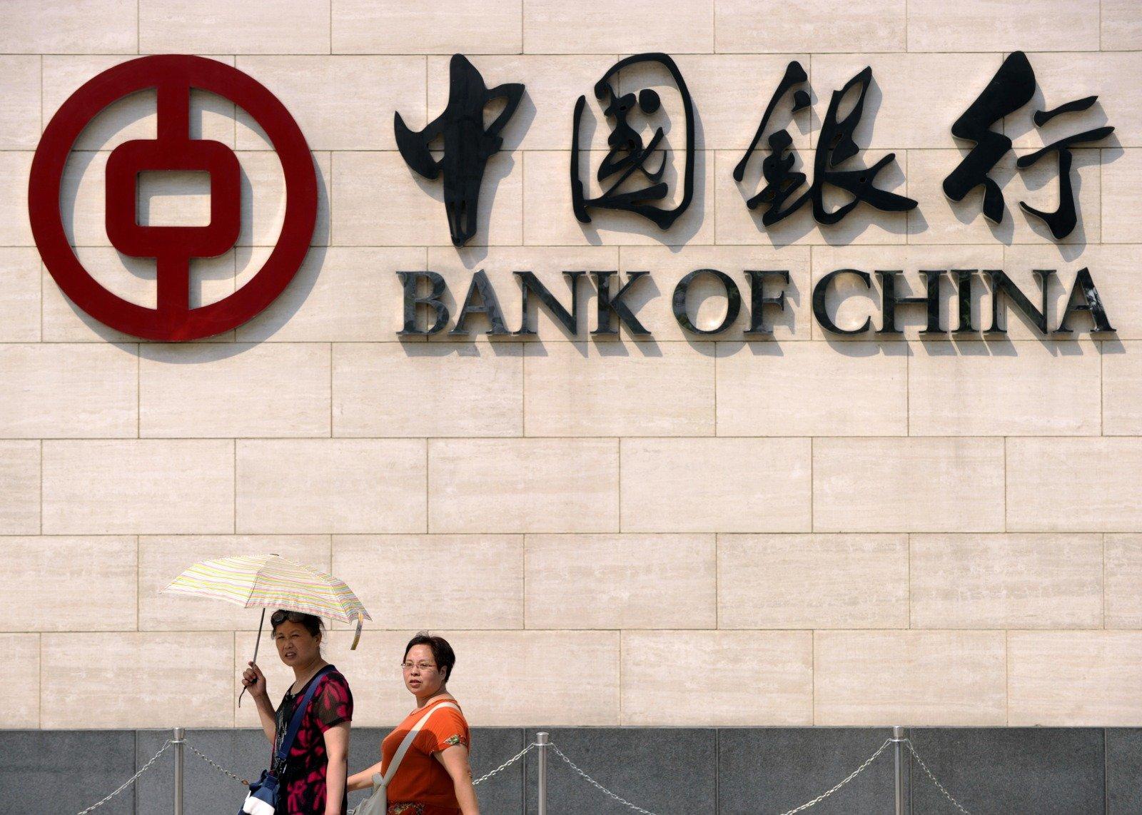 「原油寶」產品害得散戶賠上42億元人民幣,中國銀行及分支遭罰款5,050萬元人民幣。(LIU JIN/AFP via Getty Images)