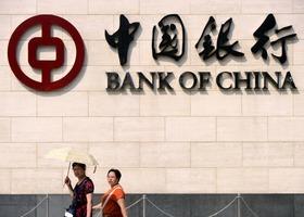 中國銀行「原油寶」事件賠5,050萬元人民幣