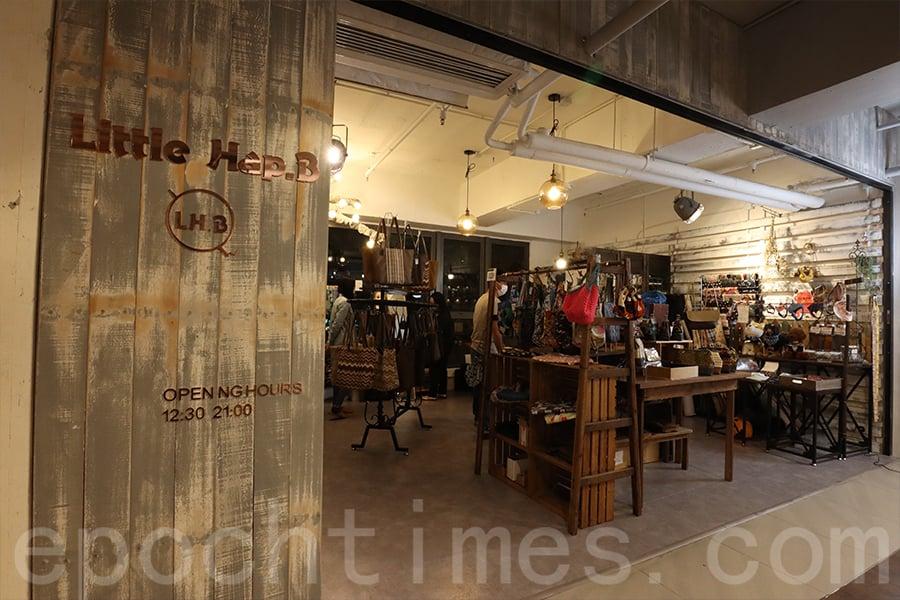 今年五月,阿聰和Blue終於有了自己首間實體店。(陳仲明/大紀元)