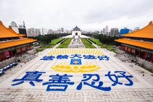 台灣5400名學員排字傳遞九字真言祝福