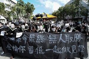 國安拘八人涉中大畢業遊行