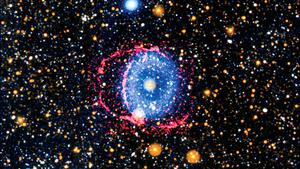 「宇宙之眼」成因終於獲解