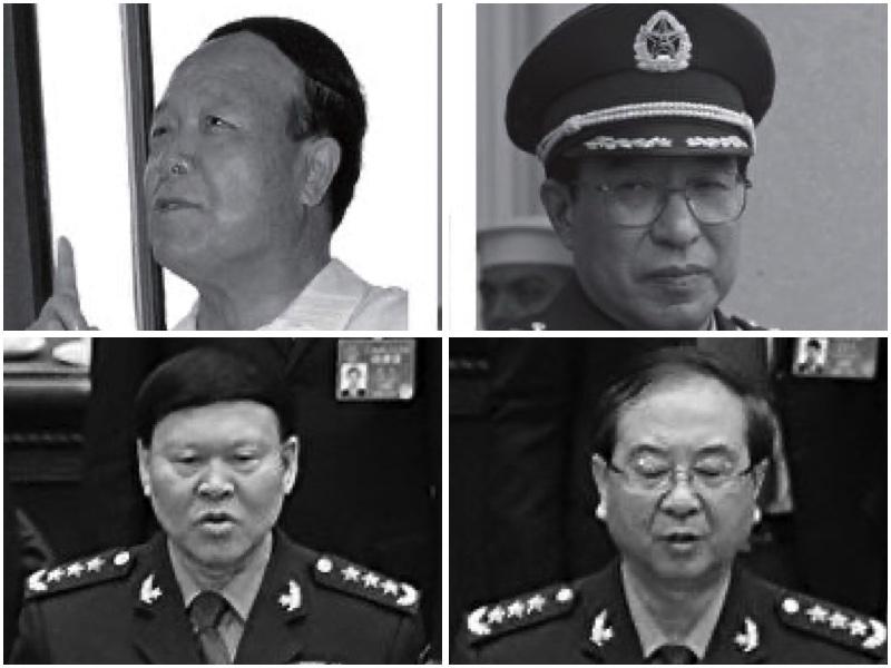 近日中共軍報再猛批軍中四死老虎:郭伯雄、徐才厚、房峰輝、張陽。(大紀元合成圖)