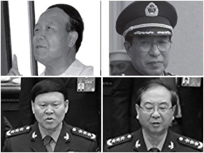 中共再批四死軍虎 分析:習有高度不安全感