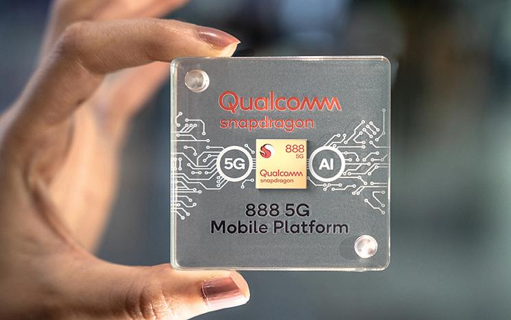 高通發佈驍龍888 集成第三代5G技術