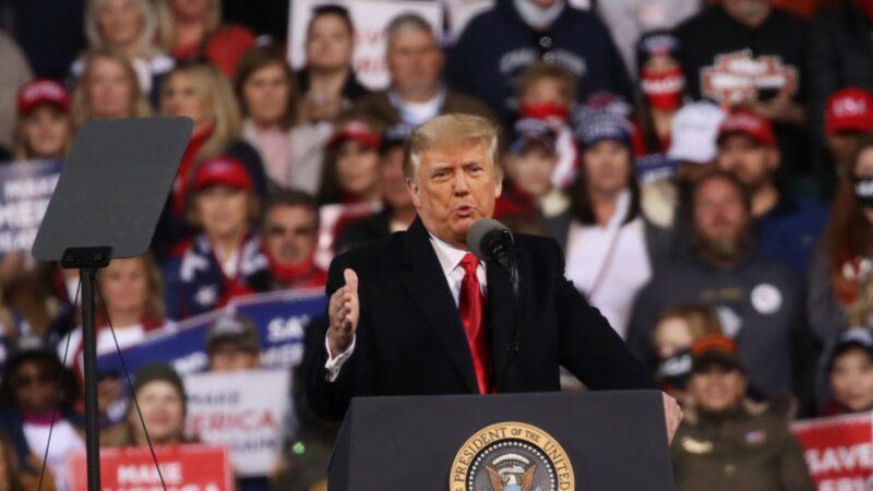 2020年12月5日,美國總統特朗普在佐治亞州參加集會並發表演講。(Spencer Platt/Getty Images)