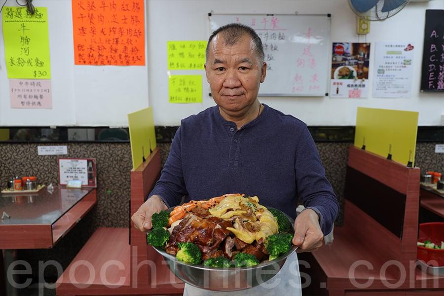杜記製作的盆菜亦受到一眾街坊的支持,每到冬至、過年,都是財哥一家最繁忙的時光。(陳仲明/大紀元)