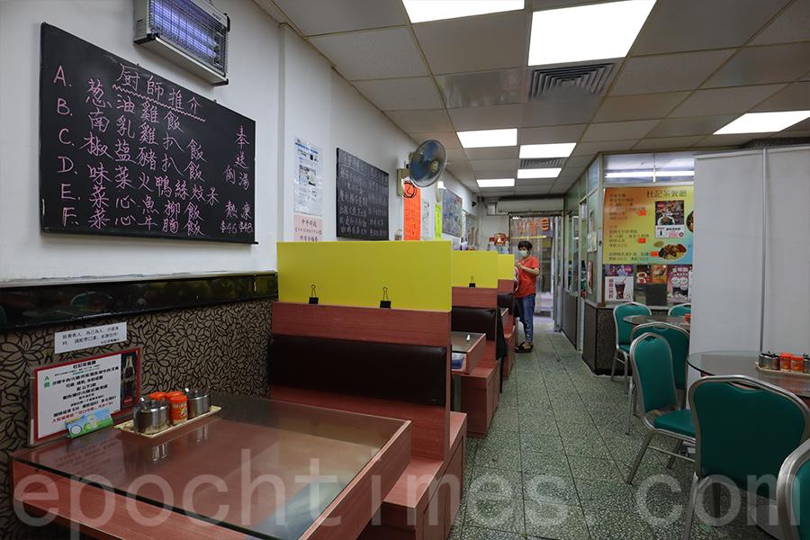 杜記茶餐廳內景。(陳仲明/大紀元)