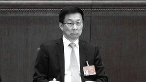韓正郭聲琨周強等五高官 或被數十國制裁凍結資產