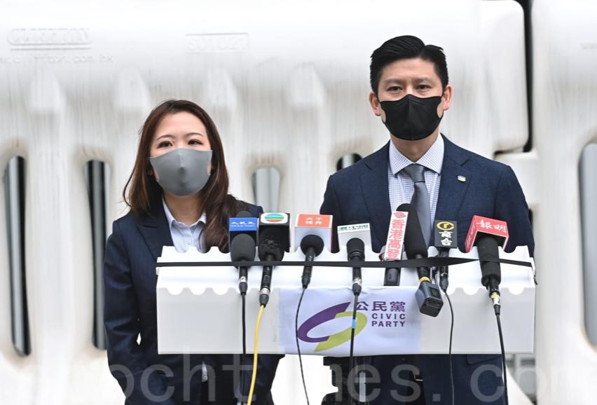 香港公民黨9日於立法會外舉行例行記者會,回應議會內外時政。(宋碧龍/大紀元)