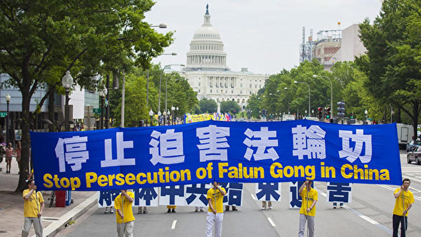 海外法輪功學員舉行大型遊行活動,和平抗議中共對法輪功的迫害。(明慧網)