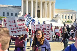 最高法院未駁回賓夕凡尼亞州訴訟