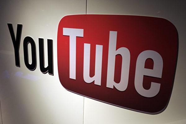 YouTube宣佈,自12月9日開始,該平台將屏蔽與刪除美國總統大選結果的內容,受到各界譴責。面書被控非法壟斷。Newsmax因報道特朗普真實新聞收視率首超霍士。(ERIC PIERMONT/AFP/Getty Images)