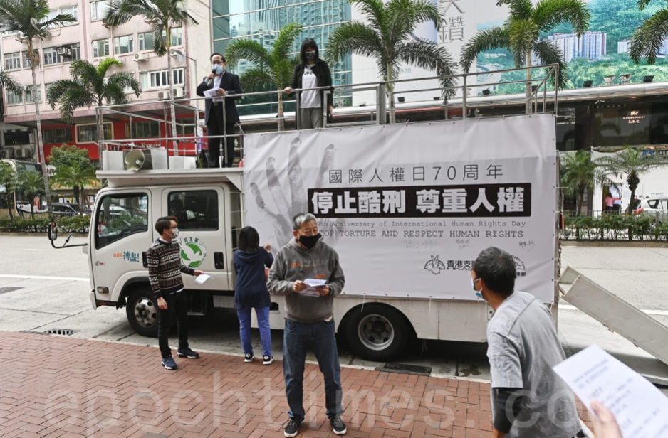 香港支聯會與民陣10日駕駛「反酷刑」宣傳車到旺角、中環、灣仔,派發單張及呼籲市民在宣傳車噴畫上簽名。(宋碧龍/大紀元)