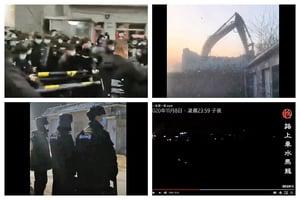 寒冬 斷電斷水 北京小區被逼遷