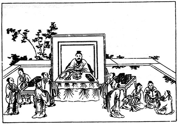 《論語》名句賞析(三)