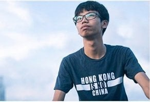 鍾翰林被控侮辱國旗及非法集結罪成 還押聽判