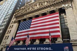 兩大證券指數剔除大批中企 全球圍剿開始