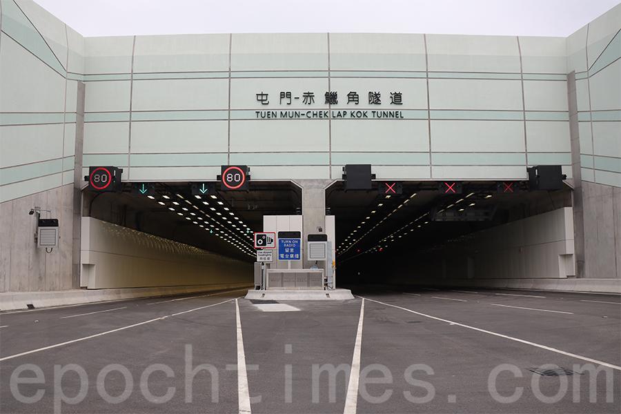屯門至赤鱲角連接路的北面連接路(屯赤隧道)將於12月27日早上8時通車。(陳仲明/大紀元)