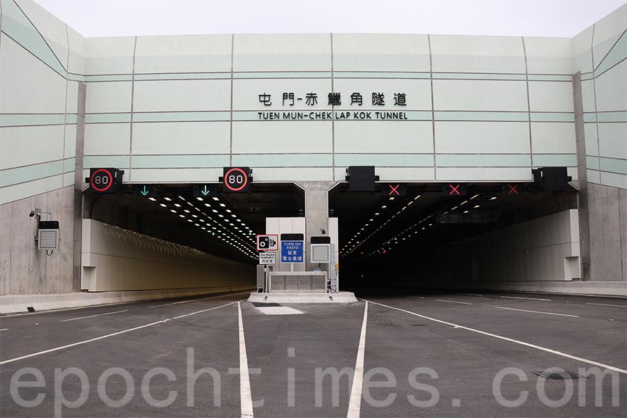 香港屯赤隧道27日通車 10分鐘屯門南到機場