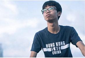 鍾翰林侮辱國旗及非法集結罪成還押候判